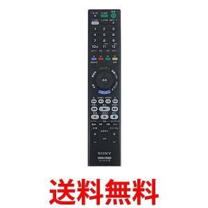 SONY RMT-B015J ソニー RMTB015J リモコン ブルーレイディスクレコーダー用 リモートコントローラー 149262812 純正|1|bestone1
