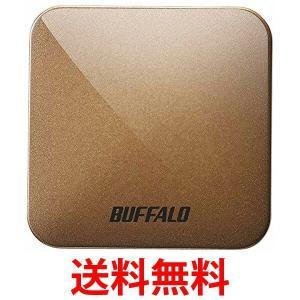 BUFFALO 無線LAN親機 WMR-433W-BR エアステーション 11ac/n/a/g/b 433/150Mbps カッパーブラウン WMR433WBR|1|bestone1