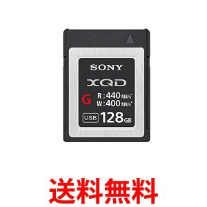 SONY QD-G128E J XQDメモリーカード 128GB ソニー QDG128E|1|bestone1