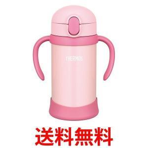 THERMOS FHV-350-P サーモス FHV350P まほうびんのベビーストローマグ ピンク FHV-350|1|bestone1