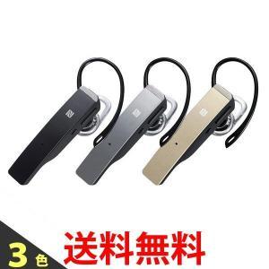 BUFFALO BSHSBE34 デュアルマイクヘッドセット Bluetooth4.1対応 NFC対応 ノイズキャンセリング対応|1|bestone1