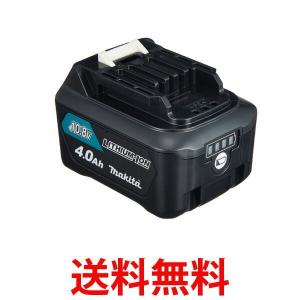 makita BL1040B A-59863 マキタ A59863 リチウムイオンバッテリー 10.8V 4.0Ah 純正品|1|bestone1