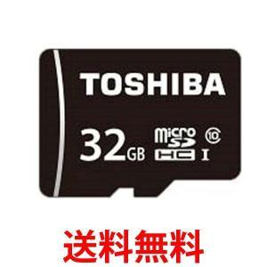 TOSHIBA microSDHCカード 32GB Class10 UHS-I対応 (最大転送速度40MB/s) 5年保証 (国内正規品) MSDAR40N32G 東芝