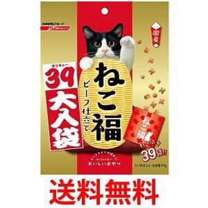 日清ペットフード  ねこ福 39大入り袋 ビーフ味 117g キャットフード スナック 猫用 おやつ|1|bestone1