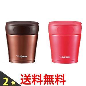 ZOJIRUSHI SW-GC26 象印 SWGC26 ステンレスフードジャー 260ml 保温 保冷 スープジャー マホービン|1|bestone1