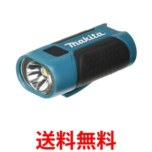 makita ML704 マキタ 充電式LEDフラッシュライト 本体のみ 7.2V 充電式 懐中電灯|1|bestone1