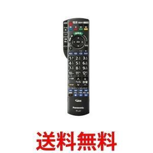 Panasonic N2QAYB000589 パナソニック ...