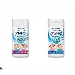CALPIS カルピス アレルケア こども用 60粒 約30日分 健康補助食品 サプリメント L-92乳酸菌|bestone1