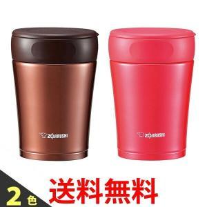 ZOJIRUSHI SW-GC36 象印 SWGC36 ステンレスフードジャー 保温 保冷 スープジャー 0.36L|1|bestone1