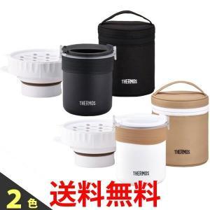 THERMOS JBS-360 サーモス ごはんが炊ける 弁当箱 炊飯 ランチジャー 約0.7合 ブラック ホワイト 黒 白 JBS360 BK WH|1|bestone1