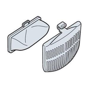 日立(HITACHI) 洗濯機用 糸くずフィルター(2個入) 洗濯機用 NET-KD8BX
