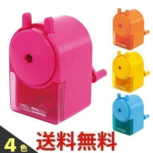 Nakabayashi DPS-H101K ナカバヤシ 手動鉛筆削りき キッズ イエロー オレンジ ピンク ブルー DPSH101K DPS-H101KY DPS-H101KP DPS-H101KO DPS-H101KB|1|bestone1