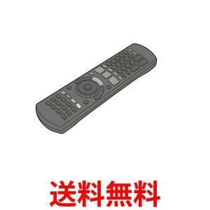 Panasonic N2QAYB000697 パナソニック リモコン ディーガ ブルーレイ用 DIGA DMR-BRT230-K/DMR-BRT220-K用 リモートコントローラー 純正|1|bestone1