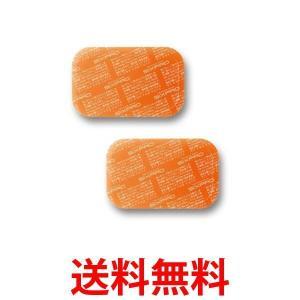 SIXPAD シックスパッド ボディフィット高電導ジェルシート TJ-AM2015B-E MTG 腹筋 お腹 わき腹 二の腕 太もも フィットネス ダイエット 筋トレ 健康 器具 正|1|bestone1