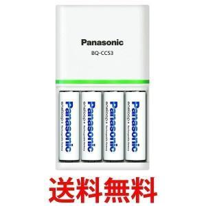Panasonic K-KJ53MCC40 パナソニック K-KJ53MCC40 eneloop 充電器セット 単3形充電池 4本付き スタンダードモデル|1|bestone1