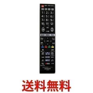 HITACHI C-RTT1 日立 CRTT1 プラズマテレビWooo用リモコン P42-XP05 202 (C-RT1/P42-XP05 013 後継品 代替品)テレビリモコン P42XP05202 純正|1|bestone1