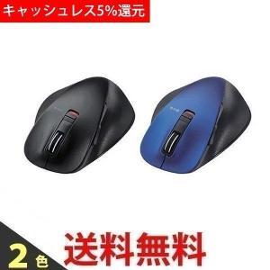 ELECOM M-XGL10BB エレコム ワイヤレスマウス BlueLED 握りの極み Lサイズ Bluetooth 5ボタン M-XGL10BBBK M-XGL10BBBU|3|bestone1