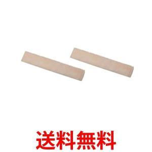 SANYO  STK-F4A サンヨー  エアコン用交換フィルター(2枚組×2セット)りんごプリーツ 三洋電機 STKF4A