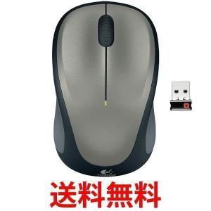 Logicool M235rSV ロジクール ワイヤレスマウス M235r シルバー 無線 小型|1|bestone1