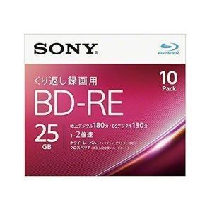 SONY 10BNE1VJPS2 ソニー ビデオ用ブルーレイディスク BD-RE1層 2倍速 10枚パック 繰り返し録画用 ホワイトワイドプリンタブル|1|bestone1