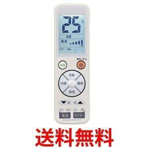 オーム電機 OAR-N12 大きな文字で見やすい・使いやすい 主要13メーカー対応 エアコン用リモコン OARN12|1|bestone1