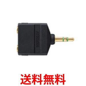 audio-technica AT5205CS オーディオテクニカ GOLDLINK Fine(ステレオミニ×2-ステレオミニ) プラグアダプター 分配 1 bestone1