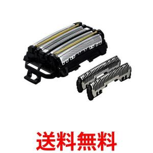 Panasonic ES9034 パナソニック 替刃 ラムダッシュ メンズシェーバー用セット刃  ひげそり 替え刃