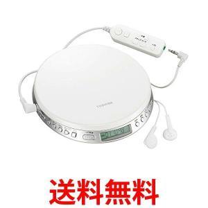 TOSHIBA TY-P1-W 東芝 TYP1W スピードコントロール付ポータブルCDプレーヤー|1|bestone1