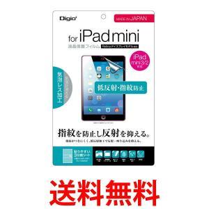 Nakabayashi TBF-IPM13FLGS iPad mini 3 / mini 2 / mini 用 液晶 保護フィルム 低反射 指紋防止 気泡加工 ナカバヤシ BFIPM13FLGS|bestone1