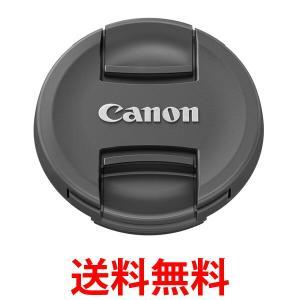 ★国内正規品★  58mmのレンズ用キャップです。 前部をつまみキャップを取り外すことができます。 ...
