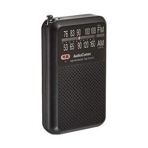 オーム電機 RAD-P2227S-K(ブラック) AM/FM/ワイドFM対応 ポケットラジオ