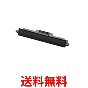 SHARP TY124AB シャープ インクローラ(黒) レジスター用  インキローラー ブラック|1|bestone1