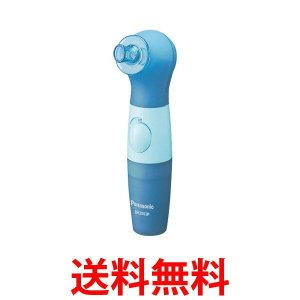 Panasonic 毛穴吸引器 パナソニック スポットクリアリセ 美顔 毛穴 皮脂 除去 ブルー EH2592PP-A|1|bestone1