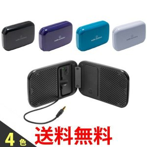 audio-technica AT-SPP30 オーディオテクニカ ATSPP30 コンパクトスピーカー小型 持ち運び|1|bestone1