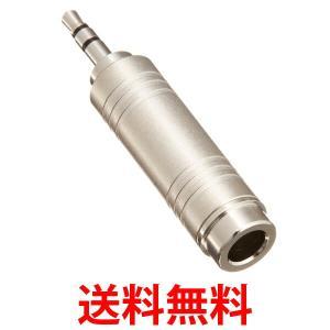 audio-technica ATL419CS オーディオテクニカ 変換プラグ ミニプラグ|2|bestone1