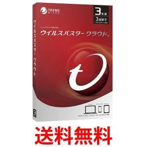 Trend Micro ウイルスバスター クラウド 3年 3台版 パッケージ版 トレンド マイクロ [Win/Mac/iOS/Android対応]|1|bestone1