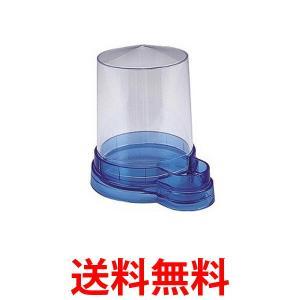 ★国内正規品★  ■小鳥が好きな自動給水器です。 ■小鳥、ヒヨコ、および、小動物の給水器として最適で...