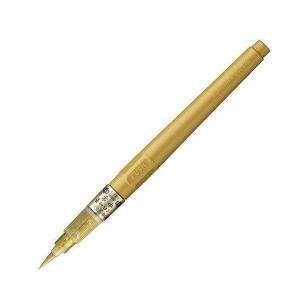 呉竹 筆ペン 金色 くれ竹 筆中字 DO150-60S 60...