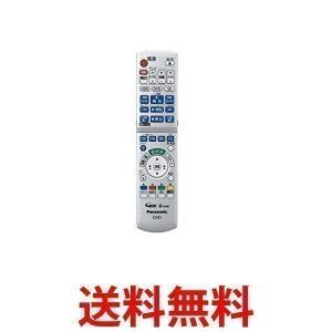 Panasonic N2QAYB000348 パナソニック リモコン DIGA用リモコン  ディーガ ブルーレイ用 DIGA DMR-XP15/DMR-XP200-K用 リモートコントローラー 純正|1|bestone1