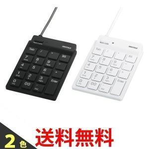 iBUFFALO 有線 テンキーボード ハブ付き スリム ブラック ホワイト BSTKH08|1|bestone1