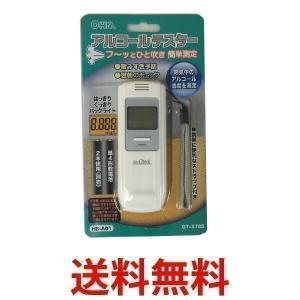 OHM HB-A01 オーム電機 HBA01 アルコールテスター アルコールチェッカー (品番:07-3785) 飲酒 検査|1|bestone1
