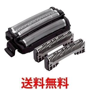 Panasonic 替刃 ES9027 パナソニック ラムダッシュ メンズシェーバー用セット刃