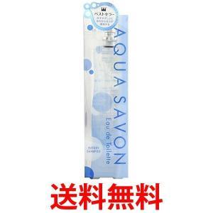アクアシャボン ウォータリーシャンプーの香り 80ml オーデトワレ スプレータイプ EDT SP 香水 AQUA SAVON ウエニ貿易|1|bestone1