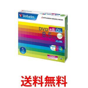 三菱化学メディア Verbatim DVD+R DL 8.5GB DTR85HP5V1 2.4-8倍速 1回記録用 5mmケース 5枚パック ワイド印刷対応 ホワイトレーベル|1|bestone1