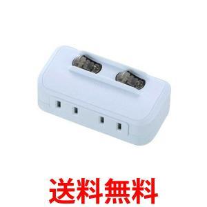 OHM HS-A1758W オーム電機 HSA1758W LED個別スイッチ付き 節電タップ 2個口(1個入り)|1|bestone1