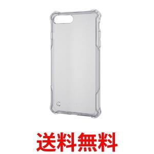 ELECOM PM-A17LZEROTCR iPhone8 Plus ケース ZEROSHOCK  衝撃吸収 フィルム付 iPhone7 Plus対応 エレコム PMA17LZEROTCR クリア|1|bestone1