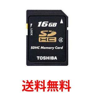 TOSHIBA SD-L016G4 東芝 SDHCメモリーカード 16GB CLASS4 SDL016G4|1|bestone1