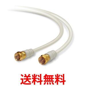 DXアンテナ 4JW1FFS(B) テレビ接続ケーブル 4C F形プラグ/F形プラグ 1m ライトグレー|1|bestone1