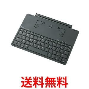 ELECOM TK-FBP068ISV4 9.7インチiPad用Bluetooth(R)キーボード オートスリープ対応 スタンド付 エレコム TKFBP068I4シリーズ シルバー|bestone1