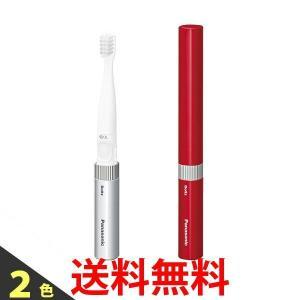 Panasonic EW-DS1B-S EW-DS1B-R パナソニック 電動歯ブラシ ポケットドルツ ロングサイズ 携帯 音波振動 EWDS1BS EWDS1BR|1|bestone1